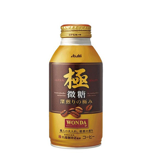 ワンダ極 微糖 アサヒ飲料