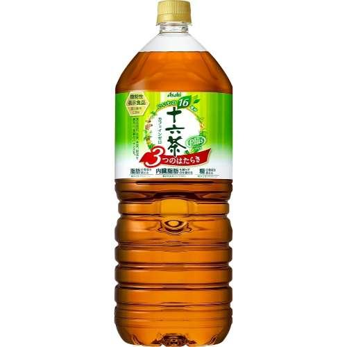 十六茶プラス3つのはたらき アサヒ飲料