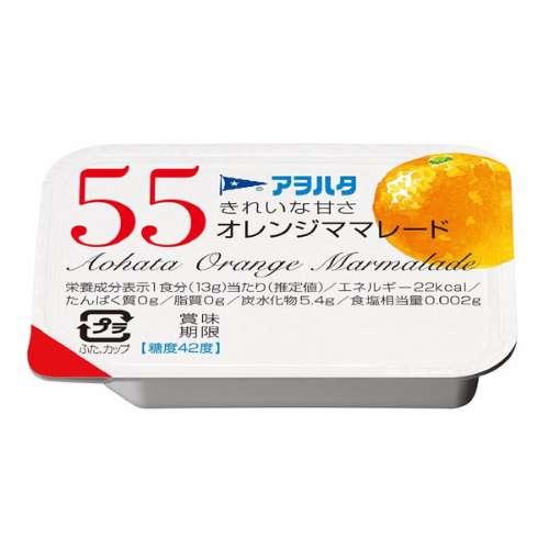 55 オレンジママレード アヲハタ