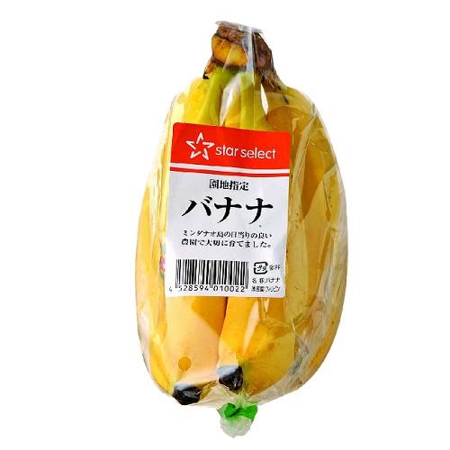 バナナ フィリピン産他