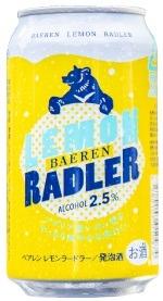 ベアレン レモン・ラードラー           ベアレン醸造所