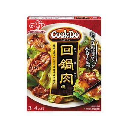 CookDo 回鍋肉用
