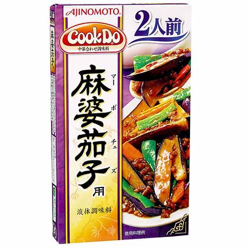 CookDo 麻婆茄子用 2人前 味の素