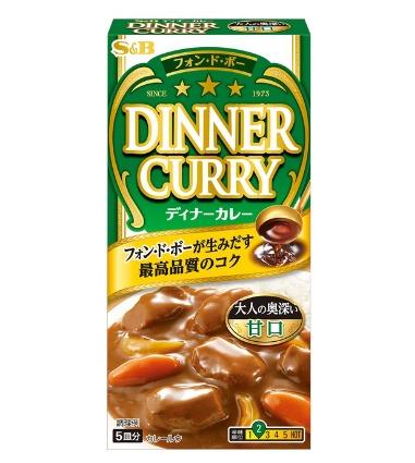 ディナーカレー 甘口 エスビー食品