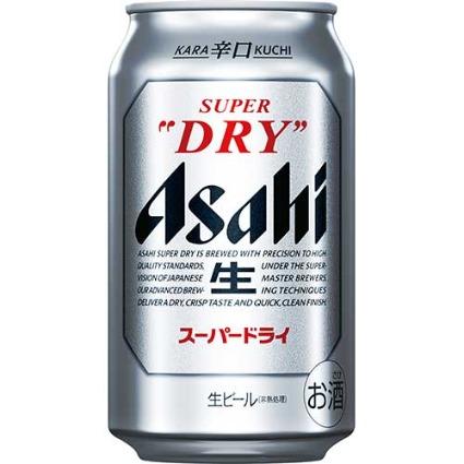スーパードライ アサヒビール