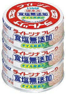 ライトツナ食塩無添加オイル無添加3缶 いなば
