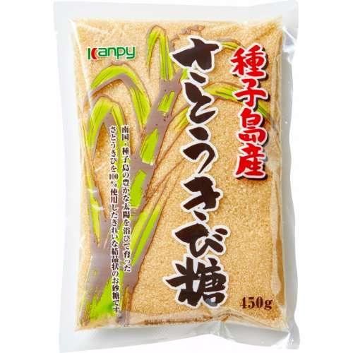 種子島産 さとうきび糖 カンピー