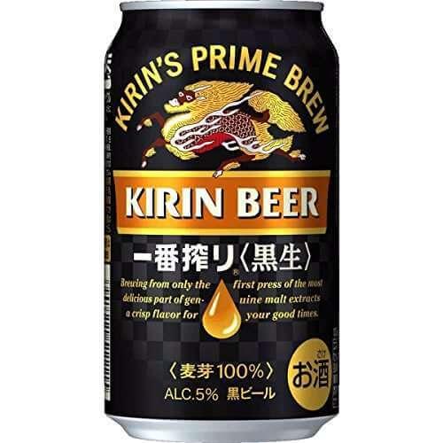 一番搾り 黒生 キリンビール
