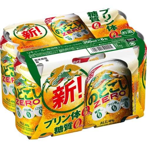 のどごしZERO 6缶 キリンビール