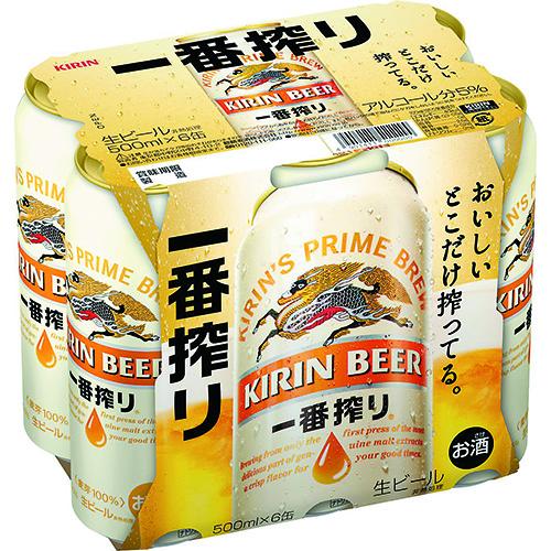 一番搾り キリンビール