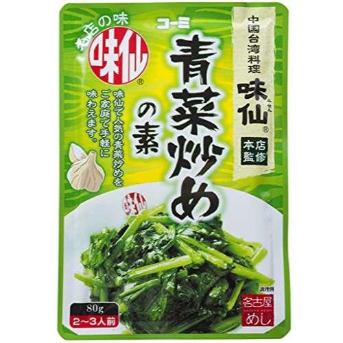 味仙青菜炒めの素 コーミ