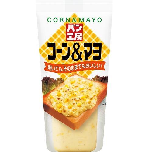 パン工房 コーン&マヨ キユーピー
