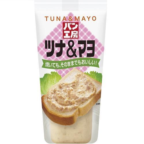 パン工房 ツナ&マヨネーズ キユーピー