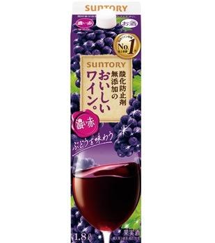 【赤・中口】無添加のおいしいワイン。濃い赤 サントリー