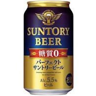 パーフェクトサントリービール           サントリー