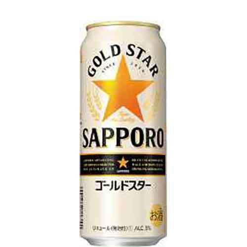 GOLD STAR サッポロビール