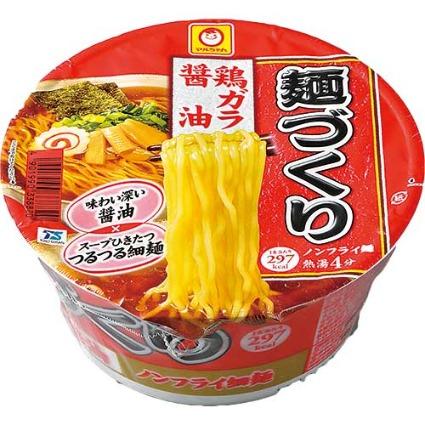 マルちゃん 麺づくり鶏ガラ醤油 マルちゃん