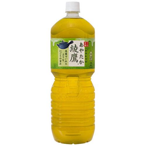 綾鷹 コカ・コーラ社
