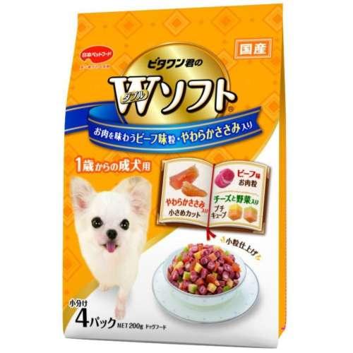 Wソフト 成犬用 ビーフ味粒・ささみ入 日本ペットフード