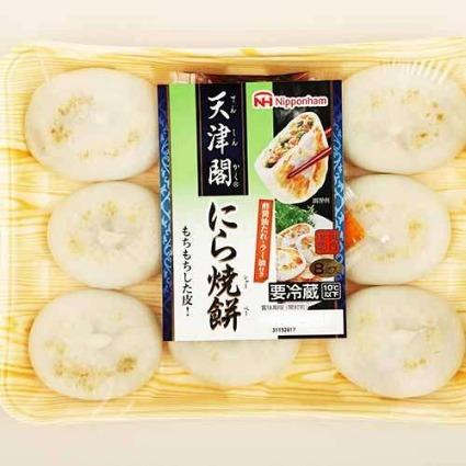天津閣 にら焼餅 日本ハム