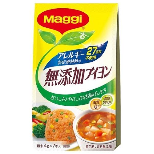 マギーアレルギー特定原材料不使用無添加ブイヨン ネスレ
