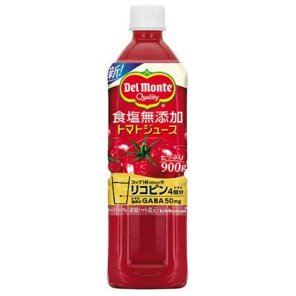 デルモンテ 無塩トマトジュース