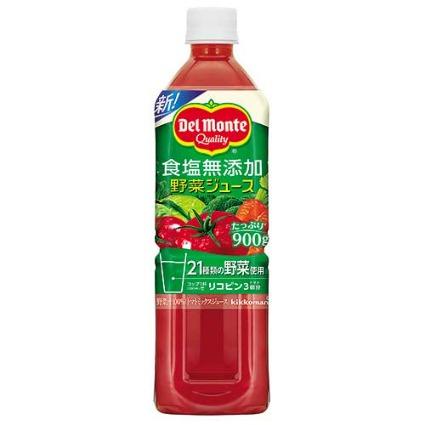 デルモンテ 無塩野菜ジュース