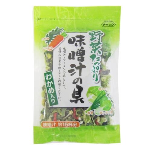 野菜たっぷり味噌汁の具 フジサワ