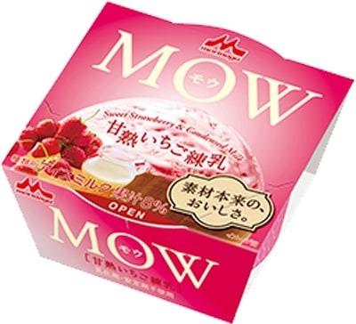 MOW 甘熟いちご練乳 森永乳業