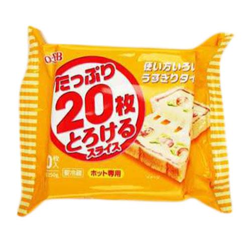 たっぷり20枚とろけるスライスチーズ QBB