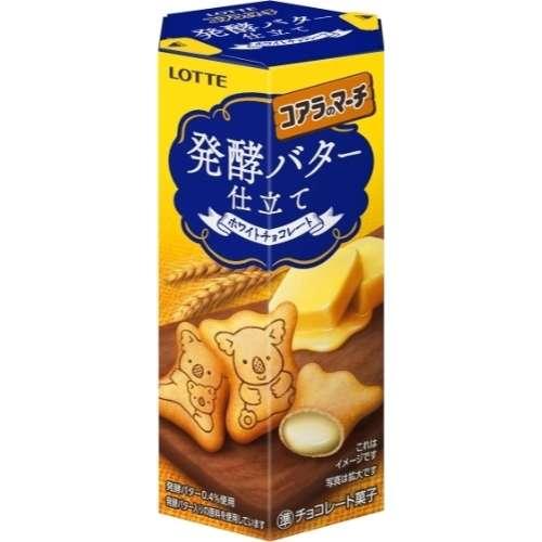 コアラのマーチ<発酵バター仕立て> ロッテ