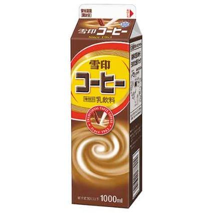 雪印コーヒー乳飲料 雪印メグミルク