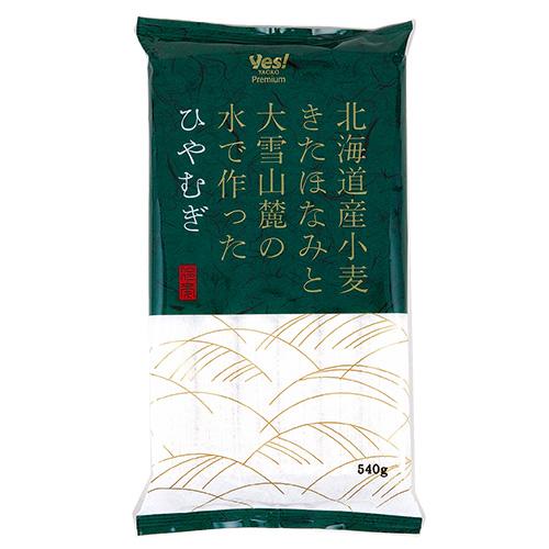 北海道産 小麦きたほなみと 大雪山麓の水で作った ひやむぎ ヤオコー