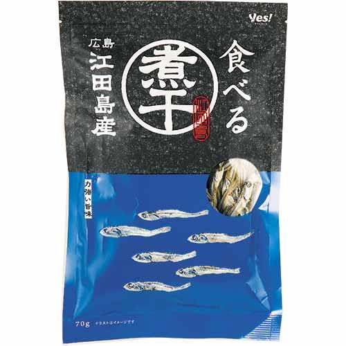 広島県江田島産食べる煮干 ヤオコー