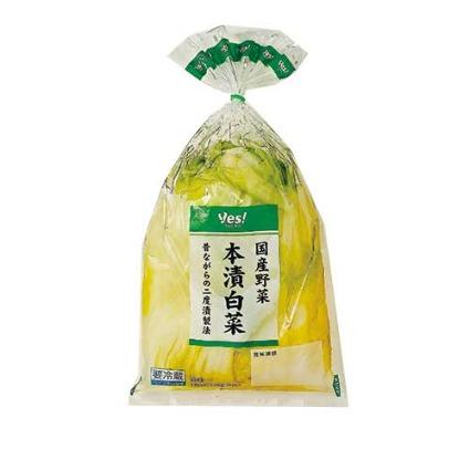 本漬白菜 ヤオコー