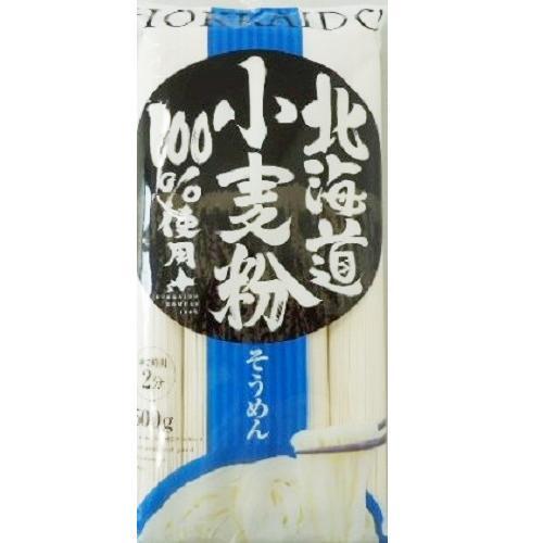 北海道小麦そうめん 藤原製麺