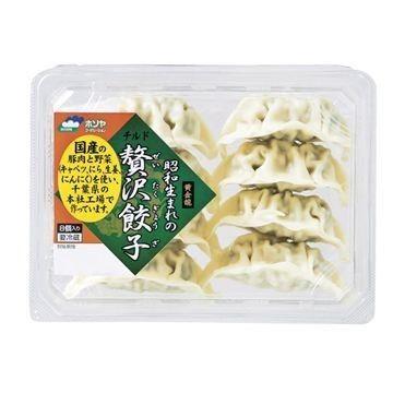 贅沢餃子 ホソヤ